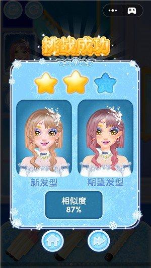 冰雪公主美发店软件截图3