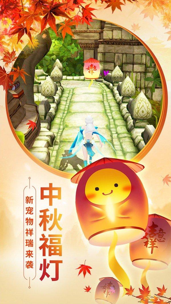 神庙逃亡2中文版软件截图3