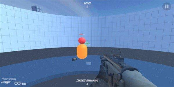 射击训练模拟器软件截图2