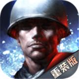 二战风云3
