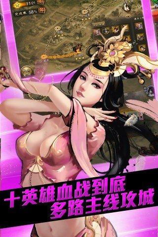 大皇帝OL九游版