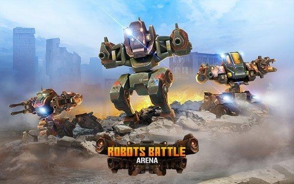 机器人战场软件截图1
