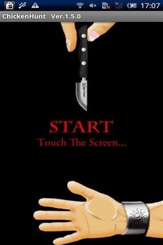 握刀把软件截图1