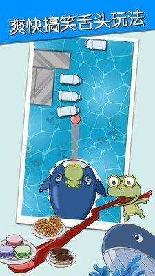 吃货青蛙环游世界
