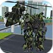 直升机变形机器机甲