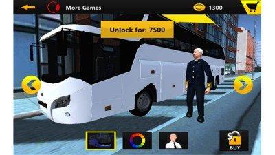 单机游戏机场巴士软件截图2