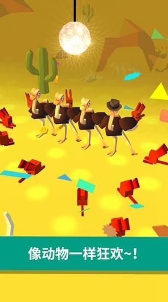 扭腰鸵鸟软件截图2