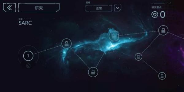 幻像信号软件截图1