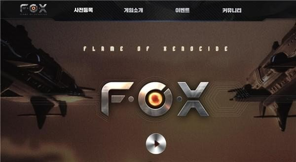 Flame of Xenocide软件截图0