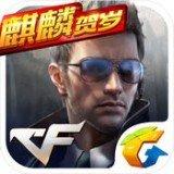 cf手游cop357领取网站