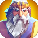 众神塔防神话保卫战