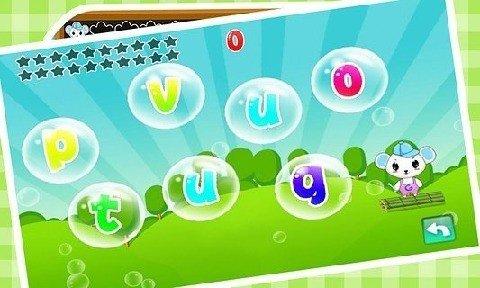 宝宝学ABC儿童游戏软件截图0