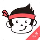 备考族四六级考研