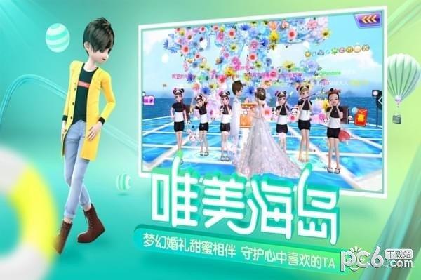心动劲舞团九游版软件截图3