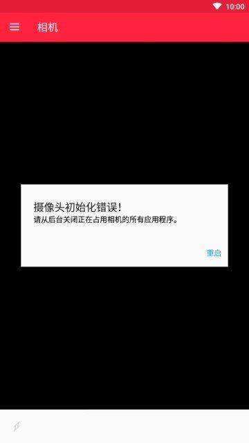 手机翻译软件哪个好_手机同步翻译软件_手机翻译软件排行