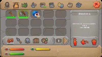 侏罗纪生存岛方舟2进化软件截图1
