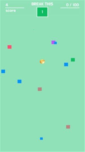 球球大战方块软件截图2