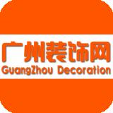 广州装饰网