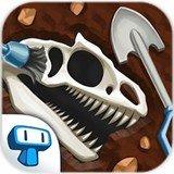 恐龙化石的挖掘