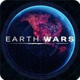 地球战争手游