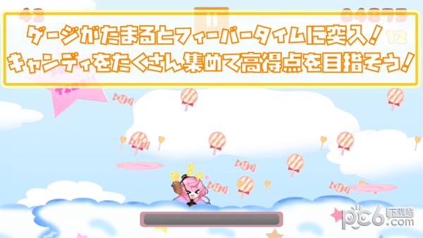 薇薇的糖果祭典软件截图2