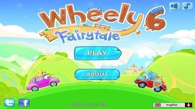 小汽车的童话梦软件截图0