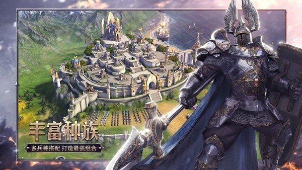 魔法门之英雄无敌王朝软件截图1