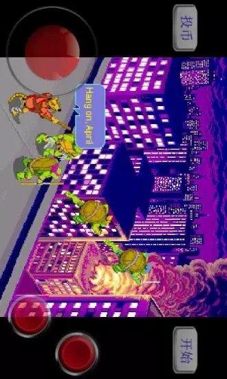 忍者神龟1绿色版软件截图3