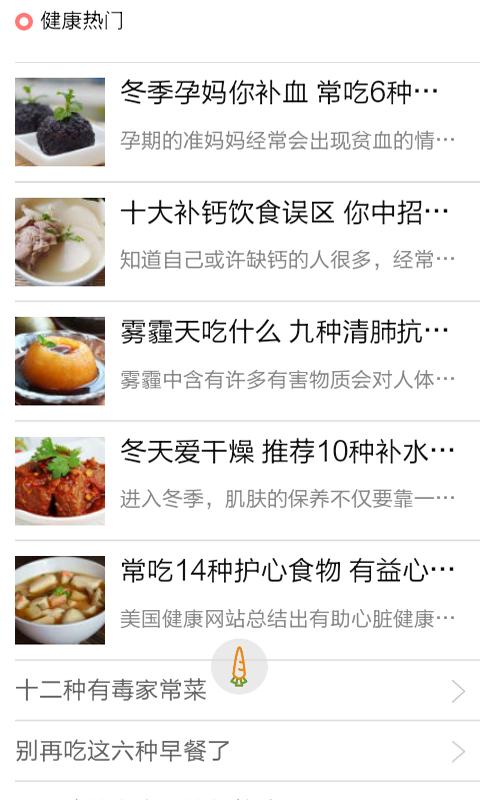 料理菜谱大全