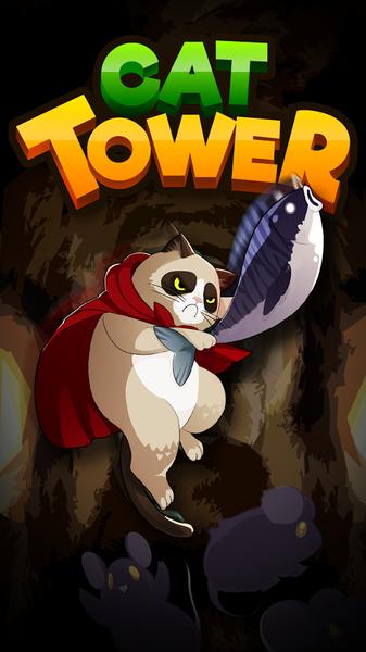 猫咪之塔软件截图0