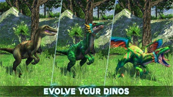 侏罗纪公园冒险软件截图2