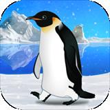 治愈的企鹅育成游戏