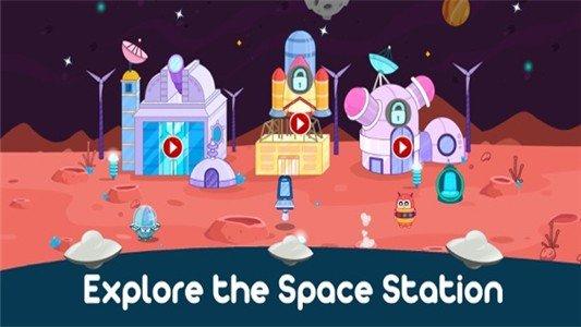 我的太空城镇冒险软件截图0