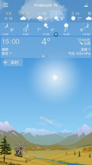 YoWindow 天气