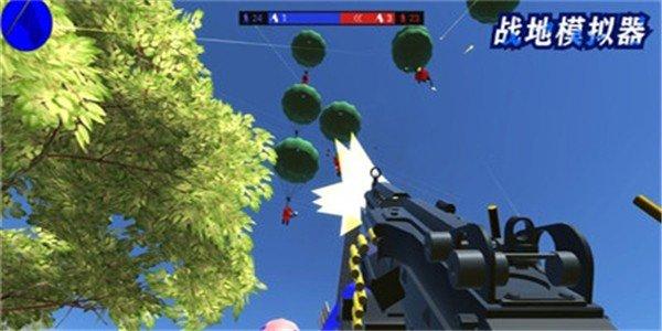 战地模拟器2