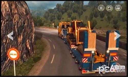 欧元卡车模拟器<a href=