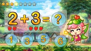 数学智慧岛