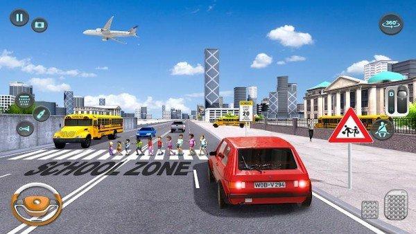 现代汽车驾驶学校软件截图2