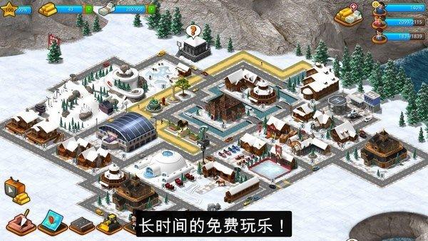 模拟天堂城市岛屿破解版