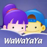 wawayaya爱读