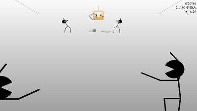 猎杀巨人的游戏2软件截图2