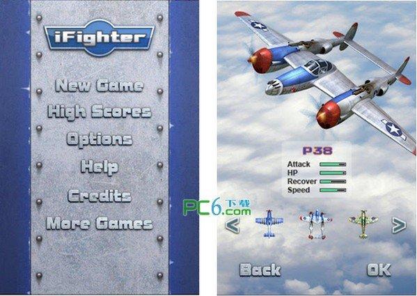 空战1945软件截图0