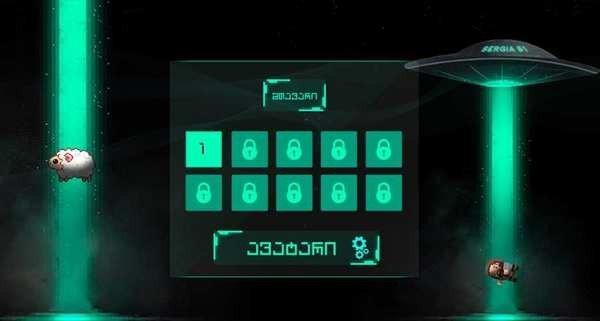 内拉扎维亚迪2软件截图0