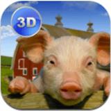 农场猪猪模拟