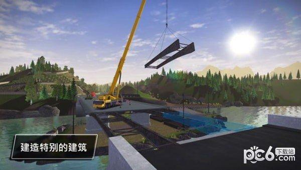 模拟工地建筑