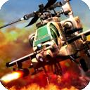 武装直升机打击战