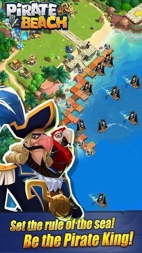 海盗海滩潘多拉帝国