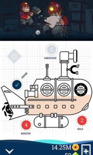 闲置潜艇软件截图1