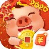 经营大师养猪赚钱