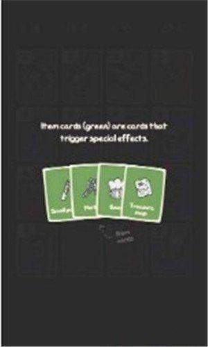 无尽卡牌软件截图1